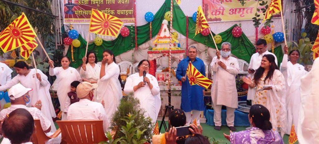 ब्रह्माकुमारीज़ टिकरापारा में धूमधाम से 11 दिनों तक मनाई जा रही शिव जयन्ती