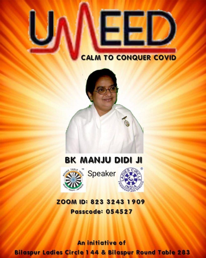 BK MANJU DIDI INVITED AS SPEAKER IN PROG. - UMEED - Calm To Conquer COVID