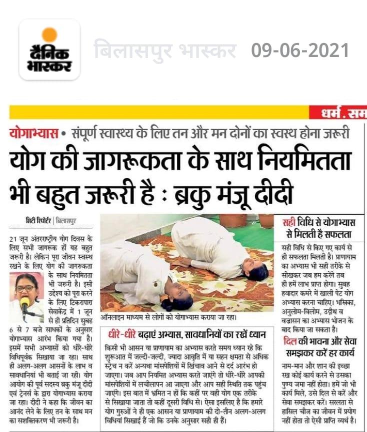 Newspaper Clips-Yog Shivir Virtual